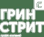 """Группа компаний """"ГРИН-СТРИТ"""""""